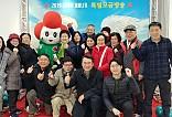 2019 따뜻한겨울나기 모금생방송 단체사진