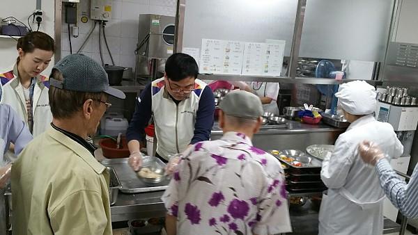 아시아나 배식봉사