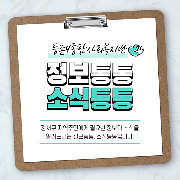 코로나19 임시선별검사소 3차 연장 운영 안내 카드뉴스1