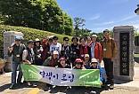 강화전쟁박물관 앞에서 단체사진