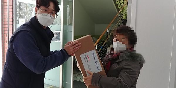 희망브리지 코로나19 재난취약가정 지원 키트 배분사진4