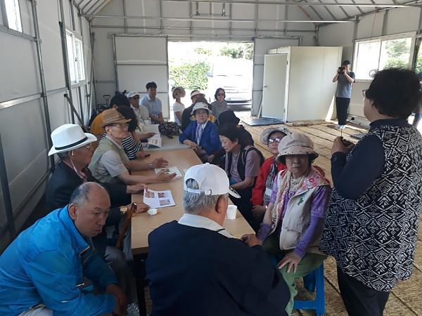 등촌해피팜 마을리더 농장체험  활동사진