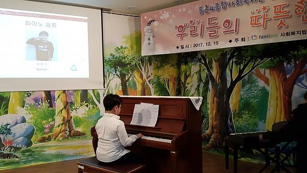 2017 평생교육센터 문화공연 행사사진