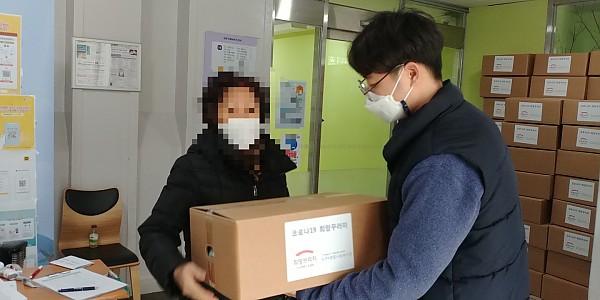 희망브리지 코로나19 재난취약가정 지원 키트 배분사진5