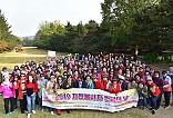 2019 자원봉사자 만남의 날 행사사진