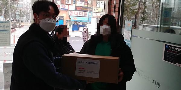 희망브리지 코로나19 재난취약가정 지원 키트 배분사진2