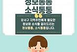 노인구강건조증 카드뉴스1