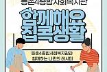 집콕 파스타 만들기 카드뉴스1