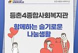 모금함 카드뉴스1