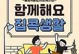 콩나물 키우기 키트 카드뉴스1