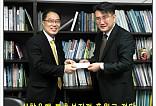 신한은행 등촌서지점 후원금 전달식